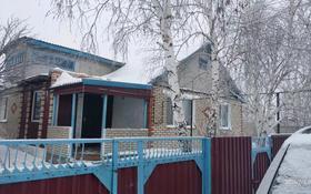 3-комнатный дом, 80 м², 15 сот., Гагарина 14 за 7 млн 〒 в Денисовке