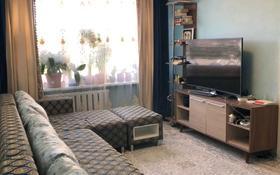 2-комнатная квартира, 42 м², 3/4 этаж, мкр №11 9 за 19 млн 〒 в Алматы, Ауэзовский р-н