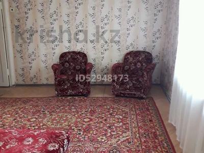 2-комнатная квартира, 45 м², 2/4 этаж, 35-й квартал — Димитрова за 3.5 млн 〒 в Темиртау — фото 5