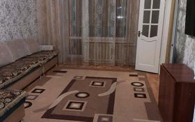 3-комнатная квартира, 60 м², 4/5 этаж, Гагарина 218 за 15.4 млн 〒 в Семее