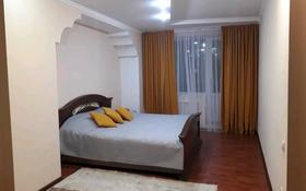 1-комнатная квартира, 105 м², 8/9 этаж посуточно, 12-й микрорайон 51 за 12 000 〒 в Актобе, мкр 12