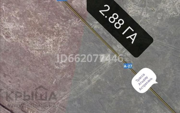 Участок 2.88 га, Чёрная речка — Северная промзона за 15 млн 〒 в Атырау