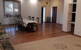 5-комнатный дом помесячно, 180 м², 5 сот., Шамалган — Центр за 150 000 〒 в Каскелене