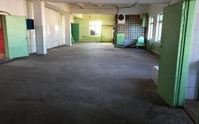 Помещение площадью 330 м², Панфилова 98 за 400 000 〒 в Каскелене