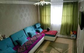 4-комнатная квартира, 61.4 м², 4/5 этаж, улица Абая 84/4 за 11.5 млн 〒 в Темиртау