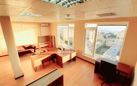 Офис площадью 75 м², 15-й мкр 24/1 за 120 000 〒 в Актау, 15-й мкр