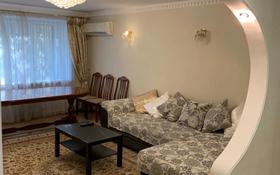 4-комнатная квартира, 95 м², 2/5 этаж посуточно, Уразбаева 2/3 за 20 000 〒 в Уральске