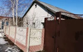 4-комнатный дом, 62 м², 5 сот., МДС за 15 млн 〒 в Павлодаре