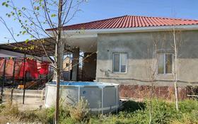 4-комнатный дом, 135 м², 8 сот., мкр Бозарык , Мкр Бозарык за 25 млн 〒 в Шымкенте, Каратауский р-н