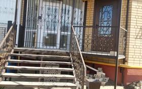 Магазин площадью 68 м², Батыс2 мкр 9/5 корпус 2 — Мангилик за 32 млн 〒 в Актобе, мкр. Батыс-2