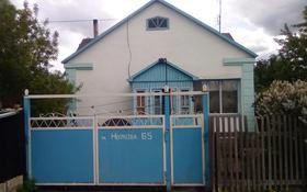 4-комнатный дом, 70.5 м², 5.56 сот., Некрасова 65 — Островского за 6.5 млн 〒 в Темиртау
