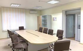 Офис площадью 160 м², Сарыкенгир 1 за 580 000 〒 в Нур-Султане (Астана), Алматы р-н