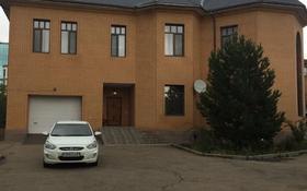 7-комнатный дом помесячно, 540 м², 10 сот., Комсомольский — Туран за 1.7 млн 〒 в Нур-Султане (Астана)