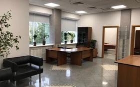 Офис площадью 67 м², Мухтара Ауэзова 8 за 43.5 млн 〒 в Нур-Султане (Астане), Сарыарка р-н