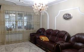 4-комнатная квартира, 62 м², 1/5 этаж, Жамбыла 77 за 15 млн 〒 в Уральске