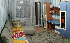 2-комнатная квартира, 47 м², 1/5 этаж, Карбышева 28 за 14.9 млн 〒 в Усть-Каменогорске