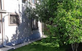 5-комнатный дом, 175 м², 5 сот., мкр Тастыбулак 62А — Наука за 55 млн 〒 в Алматы, Наурызбайский р-н