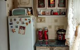 4-комнатный дом, 60 м², 5 сот., Валиханова 25-2 за 11.5 млн 〒 в Риддере
