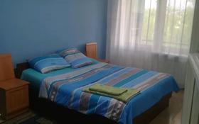 2-комнатная квартира, 54 м², 4/5 этаж посуточно, Абая 139 — Конаева за 4 000 〒 в Таразе