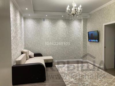 3-комнатная квартира, 90 м², 7/10 этаж, мкр. Батыс-2 за 26.5 млн 〒 в Актобе, мкр. Батыс-2 — фото 4