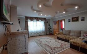 4-комнатный дом, 240 м², 10 сот., Нуржанова 63 — Иманжана за 30 млн 〒 в Жезказгане