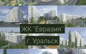 1-комнатная квартира, 49 м², 2/9 этаж, Сергея Тюленина — Шолохова за ~ 7.9 млн 〒 в Уральске