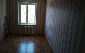 2-комнатная квартира, 46 м², 4/4 этаж, 2 мон 10 за 8.6 млн 〒 в Капчагае