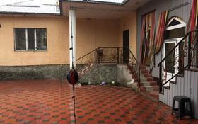 5-комнатный дом, 160 м², 10 сот., Желтоксан 555 за 39 млн 〒 в Талдыкоргане
