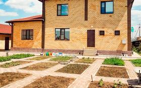 6-комнатный дом, 230 м², 10 сот., мкр Кунгей , Кунгей , Куанышбаева 8 за 83 млн 〒 в Караганде, Казыбек би р-н