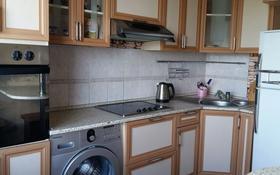 2-комнатная квартира, 54 м² посуточно, Валиханова 159 — Герцена за 8 000 〒 в Семее