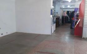 Бутик площадью 35 м², Старый город, Кереева 3 за 35 000 〒 в Актобе, Старый город
