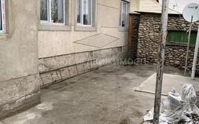 5-комнатный дом, 110 м², 8 сот., улица Аппаева за 15 млн 〒 в Таразе