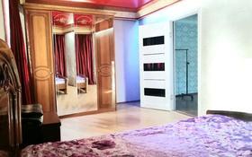 2-комнатная квартира, 64 м², 2/5 этаж посуточно, Евразия 86 — Курмангазы за 10 000 〒 в Уральске