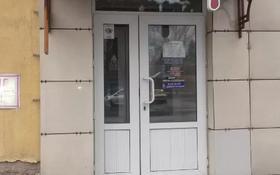 Магазин площадью 90.4 м², проспект Шакарым 188 за 17 млн 〒 в Усть-Каменогорске