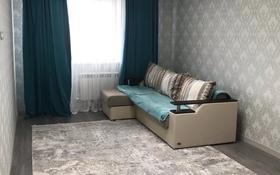 3-комнатная квартира, 106 м², 6/9 этаж, Есет батыра 106А за 30 млн 〒 в Актобе
