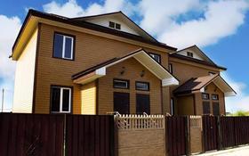 5-комнатная квартира, 150 м², 1/2 этаж, ул. Мойылды 1/9 за 40.5 млн 〒 в Алматы, Алатауский р-н
