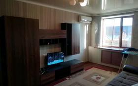 1-комнатная квартира, 40 м², 3/5 этаж посуточно, Ул. Джансугурова 173 за 7 000 〒 в Талдыкоргане