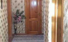 3-комнатная квартира, 87 м², 2/3 этаж, Алдиярова 78 за 20 млн 〒 в Шымкенте, Енбекшинский р-н