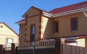 5-комнатная квартира, 142 м², Жаменке абыз 30 за ~ 38.3 млн 〒 в Нур-Султане (Астане)