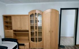 1-комнатная квартира, 34 м², 1/5 этаж, проспект Сатпаева 15/1 за 12 млн 〒 в Усть-Каменогорске