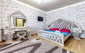 1-комнатная квартира, 52 м² посуточно, Сарайшык 5а — Акмешит за 8 000 〒 в Нур-Султане (Астана), Есиль р-н