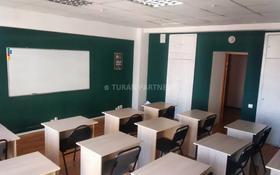 Почасовая аренда офиса, класса за 1 500 〒 в Алматы, Алмалинский р-н