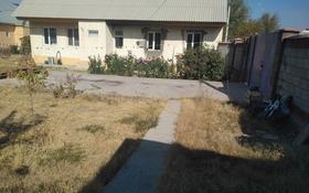 3-комнатный дом, 57 м², 10 сот., мкр Кайтпас 2 239 — Майлыбаев за 20 млн 〒 в Шымкенте, Каратауский р-н