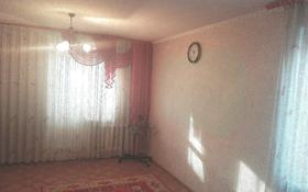 1-комнатная квартира, 43 м², 2/5 этаж, проспект Республики 71 за 13.7 млн 〒 в Нур-Султане (Астана), Сарыарка р-н