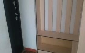 1-комнатная квартира, 45 м², 5/5 этаж помесячно, Мкр Коктем 60 за 35 000 〒 в Арыси