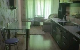 3-комнатная квартира, 110 м², 10/10 этаж, 15-й мкр 56А за 25 млн 〒 в Актау, 15-й мкр