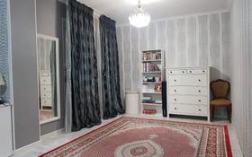 4-комнатная квартира, 148 м², 5/6 этаж, проспект Каныша Сатпаева за 67 млн 〒 в Атырау