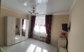 1-комнатная квартира, 36.6 м², 2/9 этаж посуточно, Проспект Абылайхана 1 — Габдуллина за 8 000 〒 в Кокшетау