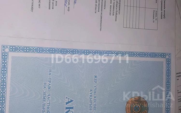 Участок 6 соток, Алау 240 за 2.8 млн 〒 в Баскудуке