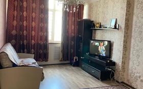 1-комнатная квартира, 50 м², 11/23 этаж, Байтурсынова 12 за 14 млн 〒 в Нур-Султане (Астана), Алматы р-н